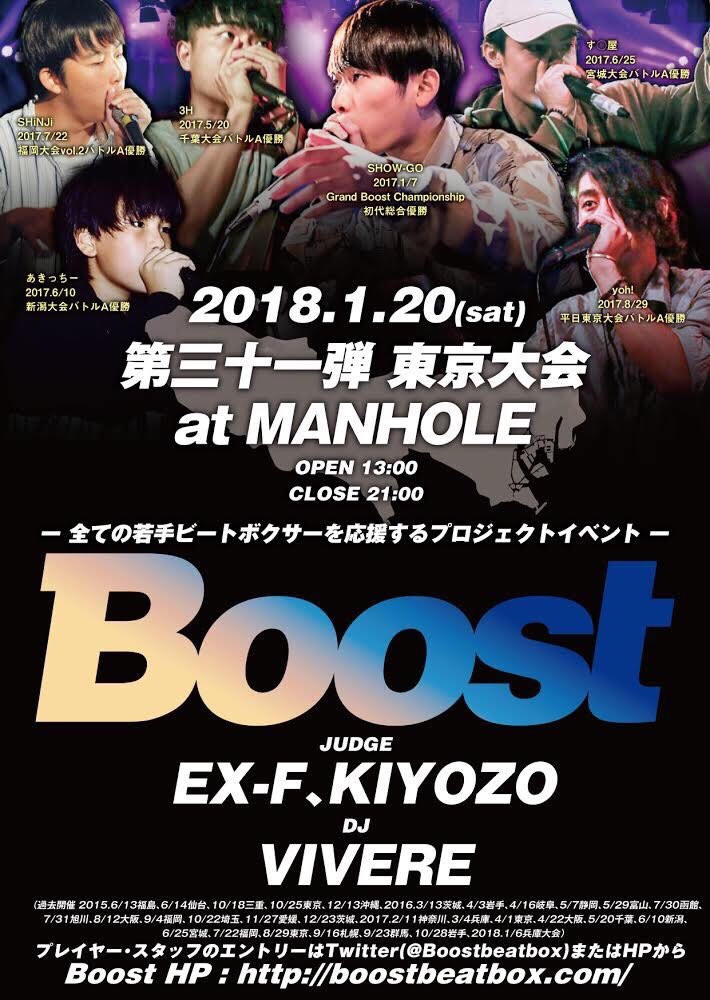 Boost東京大会の開催が決定!