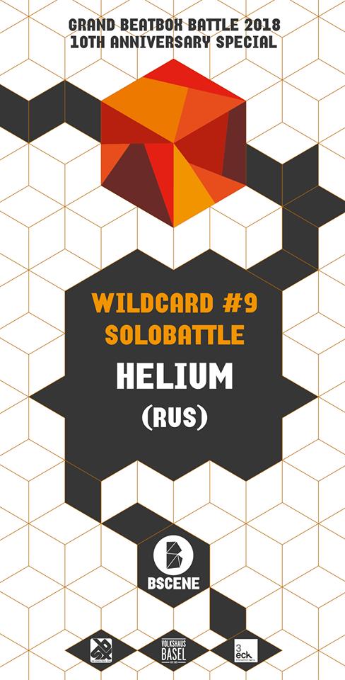 Heliumの写真