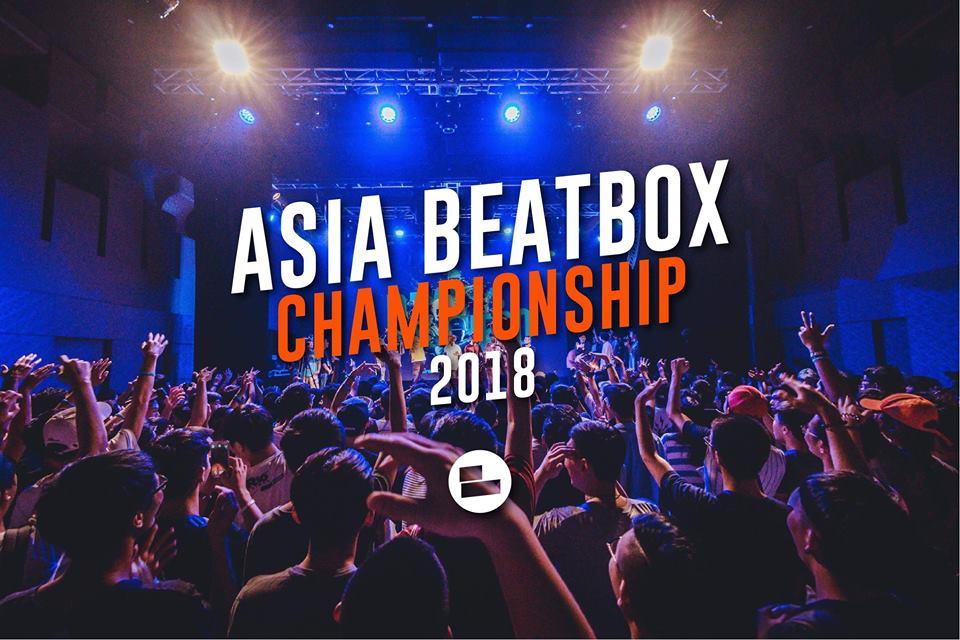 Asia Beatbox Championship 2018の開催が決定!ワイルドカード枠の争奪戦はもう始まっている!?